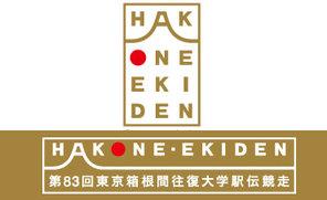 Hakone83_2