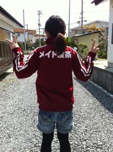 Img_3418_2